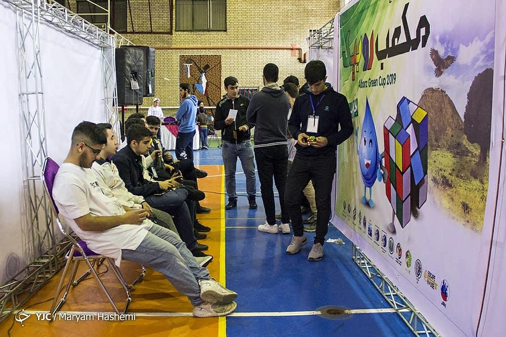 مسابقه جام سبز البرز